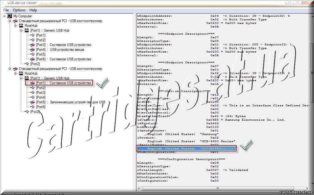 Для принтер Программа прошивки samsung