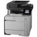 HP Color LaserJet Pro MFP M476 первый Mopria сертифицированный принтер